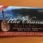 Uke Ohana 2016